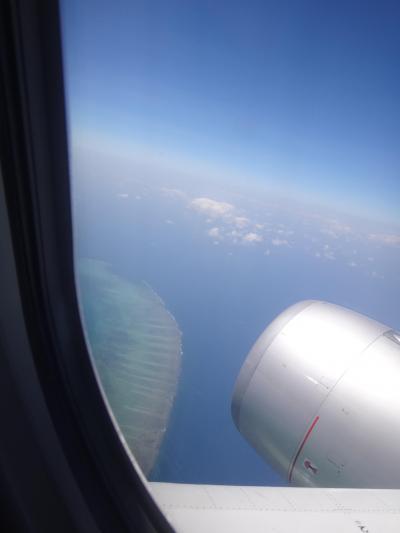 2012年秋はオーストラリアに行ってみました。(16) 最終日・ケアンズから日本へ帰るのだ。