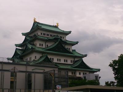 GW 名古屋の旅