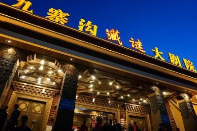 【 2015年 大自然の九寨溝・黄龍・峨眉山・楽山 】 ~チベット民族ショー 蔵謎~