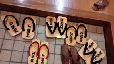 15年5月GWクルマで行く長野@渋温泉 若木屋旅館 地獄谷野猿公苑
