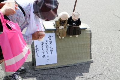 ぐるり信越の旅 (2) 東西日本をまたぐ