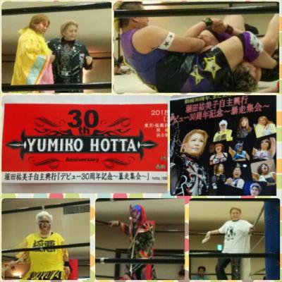 ◆ディープ東京②◆靖国神社→女子プロレス「暴走集会」