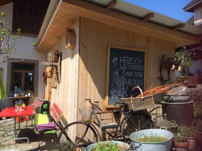 中央スイス・リギ山麓のオーガニックファーム【前半】【スイス情報.com】