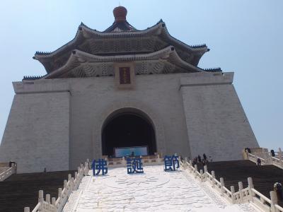 台北市内観光(3)龍山寺から中正紀念公園まで