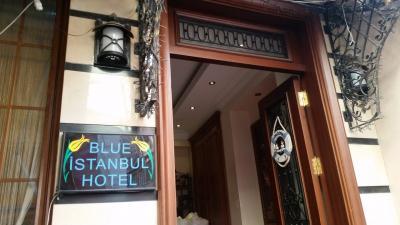 ブルーイスタンブールホテル
