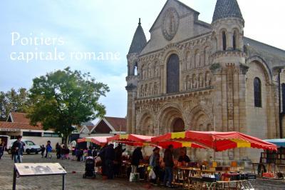 クラン川に囲まれた高台に築かれた古都 ポワチエにて ロマネスク三昧! Poitiers capitale romane