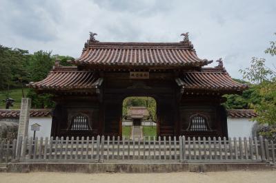 日本最古の藩校 旧閑谷学校