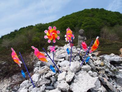 5日目 大間崎→恐山 375km
