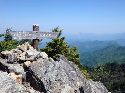 日本百名山・両神山に登る