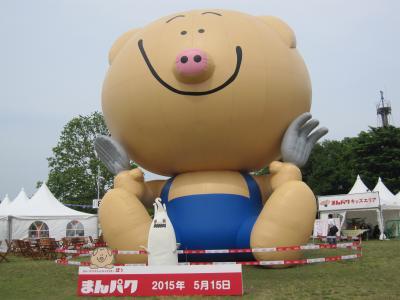 まんパク2015 国営昭和記念公園
