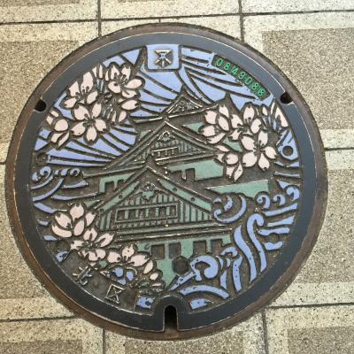2015年4月 大阪