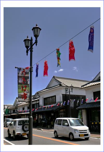 Solitary Journey [1586] 旧豊後街道筋に白壁づくりの商家が軒を連ねる'吉井の美しい町並み'<筑後吉井~白壁通り>福岡県うきは市