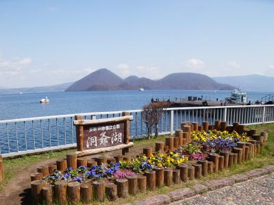 青森・北海道2014GW旅行記 【5】洞爺湖1(洞爺湖畔1)