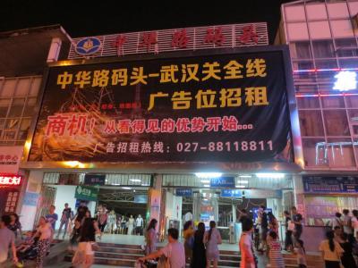 中国 湖南・湖北旅行記_8 『熱乾麺と武漢租界地巡り」