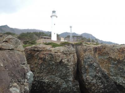 魹ヶ崎(ととがさき) 魹ヶ崎灯台,本州の最東端,岩手県,日本の端シリーズ、その6