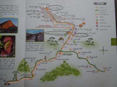 ボルネオ島(マレーシア)サバ州の自然に触れる旅 ④キナバル山登山 一日目 4月28日(火)
