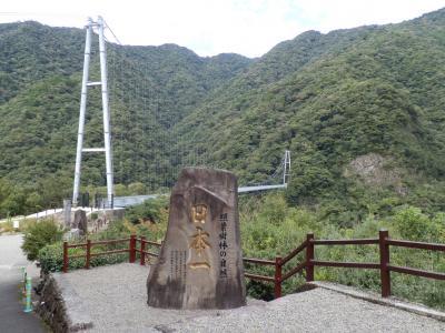 2013年10月 宮崎への旅(1日目-2)