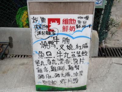 北角に泊まる香港一人旅 1・2日目 ( ´ ▽ ` )ノ