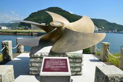 伊豆へ… 2015.05.30 =1.下田公園(3.近くの海岸をウロウロ…)=