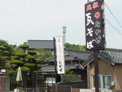 川棚温泉と瓦そばと禅寺に中山神社(下関市)(修正版)