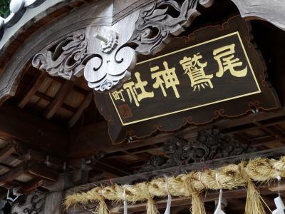 熊野古道 歩かなかったけど、馬越公園 付近の 山帰来 でちょっとランチin尾鷲!【2015年5月16日~2015年5月17日】