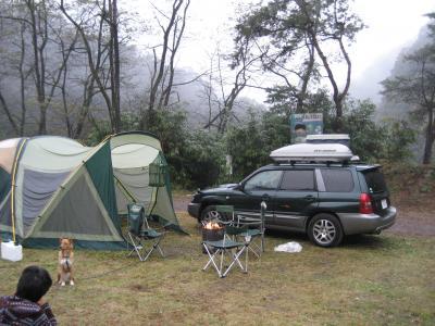 2011年11月5日~6日:緑の休暇村青根キャンプ場