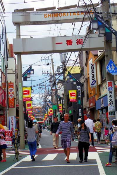 活気ある雑多な街、下北沢