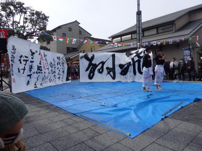 しまだ元気市で島田高校書道部の書道パフォーマンスを観た。