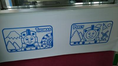 機関車トーマスを満喫する旅