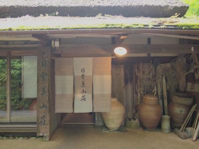 湖南の国宝建築をめぐる旅~日登美山荘に泊まる