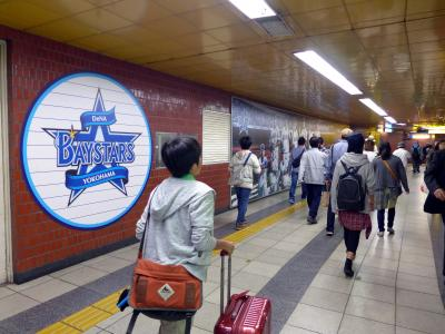 01.GW終盤の横浜1泊 三島~新横浜~関内鉄道の旅