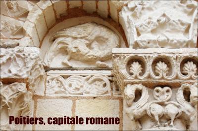 幻想的な動物, 鳥獣文, 植物文, 唐草文, 組紐文・・ ロマネスク美術館へようこそ! Poitiers, France