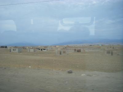 健康法師のペルー旅行 イカ 砂漠で雨を見た年間雨量1ミリ