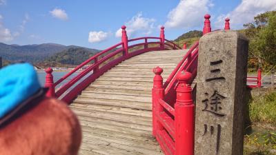 【恐山】秋の乗り放題パスで東北旅③【逝ってきた】
