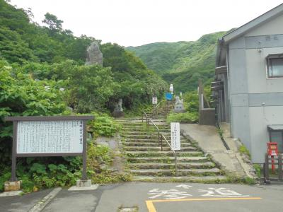 湯殿山神社