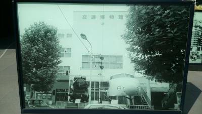 交通博物館の思い出