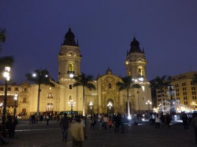 ペルー旅行記(7):リマ市内観光~帰国へ