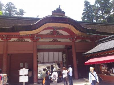 延暦寺 東塔へ