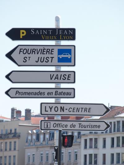 リヨン 美食の町 女子フランス巡り旅行15年《1》