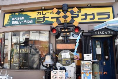 【東京散策29-3】鉄道模型がオーダーを運んでくる鉄道ムードのカレー店 ナイアガラ