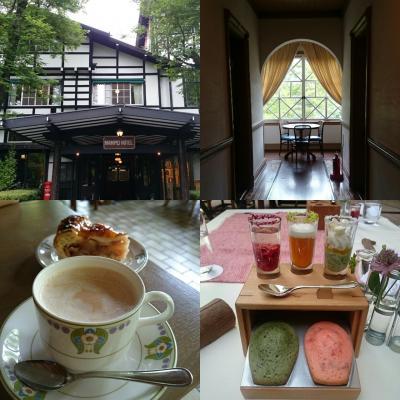 新緑が美しい6月の軽井沢 家族でのんびりEnjoy  万平ホテル&スィーツを楽しむ (北陸新幹線グランクラス)