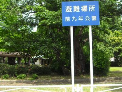 盛岡市:前九年合戦を歩く 源氏による辺境軍事貴族安倍氏の滅亡