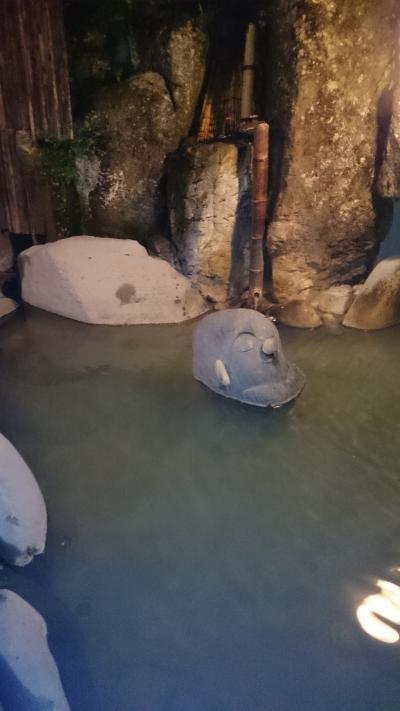 黒川温泉 満喫