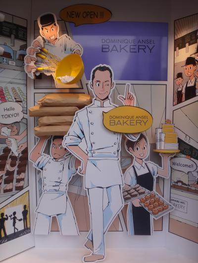 ニューヨークで大人気のクロナッツ! 【ドミニクアンセルベーカリー】が2015年6月20日に日本初上陸!! ニューヨーク本店の行列に並んで食べたクロナッツが東京・表参道でも買えるようになりました。ドミニクアンセルベーカリートウキョウの待ち時間、メニュー、お値段、お薦め商品のご紹介編
