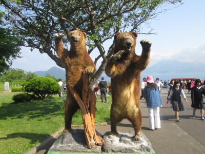 昭和新山と熊牧場、キロロ周辺