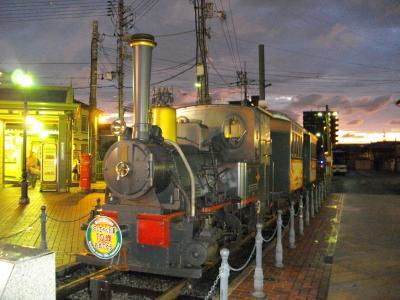 2011年秋の乗り鉄旅「坊っちゃん列車で道後温泉へ」