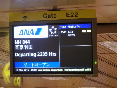 ANA NH844便搭乗記 シンガポール(SIN)→東京羽田(HND)