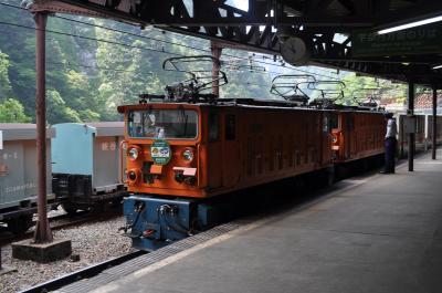 2015年6月黒部峡谷鉄道の旅後篇