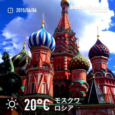ロシア人と行く、白夜のロシアとバルト海クルーズ②(クレムリンと赤の広場、王道コース編)