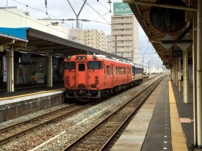 鶴岡2015